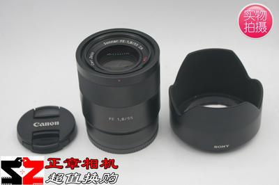 索尼55 1.8蔡司镜头FE 55mm F1.8 SEL55F18Z 全画幅定焦微单镜头