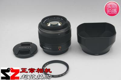Panasonic/松下 徕卡 DG Summilux 25/1.4 25mmf1.4 微单定焦镜头