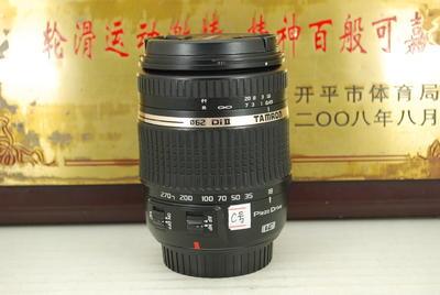 佳能口 腾龙 18-270 F3.5-6.3 VC B008 单反镜头 防抖广角长焦