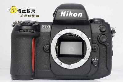 【经典胶片相机】尼康F100胶片相机(NO:9544)*
