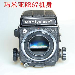 Mamiya RB67 玛米亚RB67中画幅相机编号281