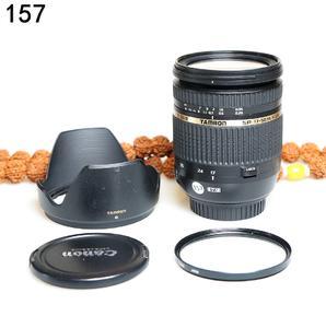 腾龙 SP AF 17-50mm f/2.8 XR Di II VC(B005)佳能卡口编号157