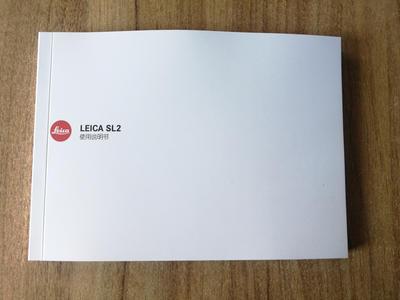 其他徕卡SL2中文说明书 莱卡单反相机使用指南