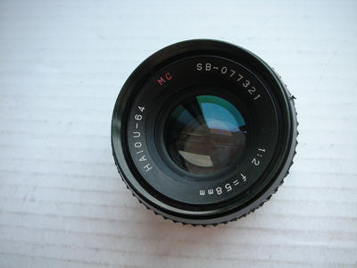 很新海鸥58mmf2MC金属制造多层镀膜镜头,MD卡口,收藏使用