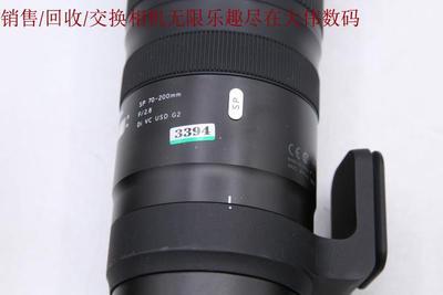 新到 9成多新 腾龙 70-200 2.8 G2 VC 佳能口 可交换 编号3394