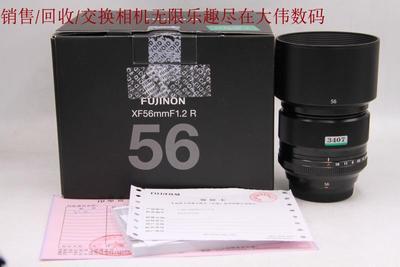 98成新 富士XF56 1.2R 人像镜头 大陆行货带包装在保 编号3407