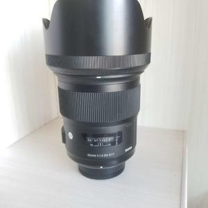 适马 50mm f/1.4 DG HSM Art尼康口全画幅定焦人像大光圈镜头