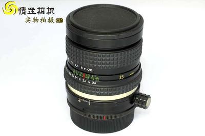 阿萨特R35/2.8移轴 PCS.H【乌克兰产,徕卡R口】(0606)*