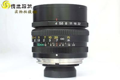 【大中画幅器材】 玛米亚 M6用 G50/4L镜头 (NO:2120)*