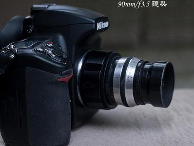 尼康口基尔菲特 Heinz Kilfitt Kilar 90mm 3.5