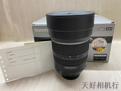 《天津天好》相机行 98新 行货带包装 腾龙15-30/2.8 Di VC尼康口