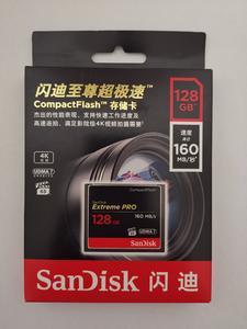 闪迪(SanDisk)128GB CF存储卡至尊超极速版 读速160MB/s