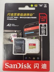 闪迪 移动microSD存储卡(128GB)