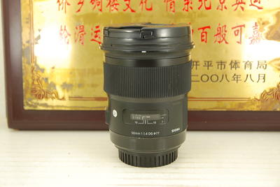 佳能口 适马 50mm F1.4 Art HSM 单反镜头 专业人像标头 新款
