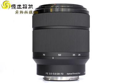 【标准变焦镜头】索尼28-70/3.5-5.6 OSS(NO:1407)*
