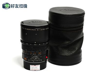 徕卡 M 90/2 APO ASPH. E55 双A镜头 6Bit 90mm F2 #11884