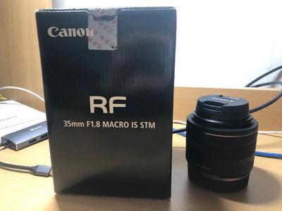 佳能 RF 35mm F1.8 MACRO IS STM