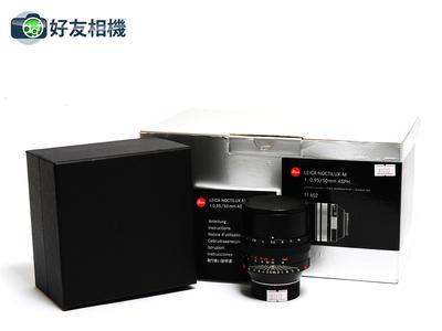 徕卡 Noctilux-M 50/0.95 ASPH.镜头 #11602 夜神 *95新连盒*