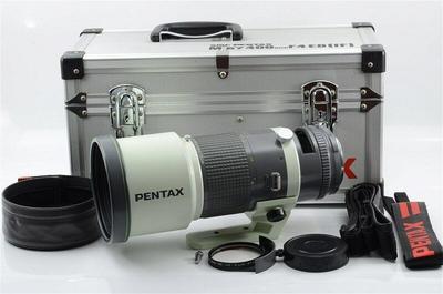 Pentax 67 M*400/4 ED