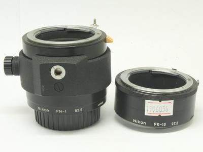 尼康 PK-13  PN-1 近摄接环(6856)