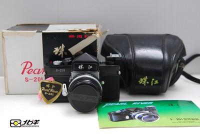 99新国产珠江S-201套机 带原包装皮套 收藏佳品(BG05100004)