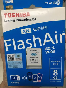 东芝 FlashAir Wireless LAN model(W-03)(8GB)无线闪存卡