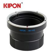 KIPON 哈苏 V 镜头转接哈苏 X1D机身 转接环 HB-X1D