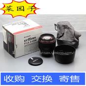 CANON 佳能 85/1.2 二代 EF 85mm f/1.2 L II USM(大眼睛)