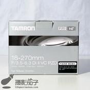 98新腾龙 18-270mm F/3.5-6.3 Di II VCPZD(B008)尼康卡口#2700