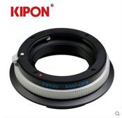 KIPON 索尼a/美能达AF镜头转富士GFX 50S 转接环 MAF-GFX