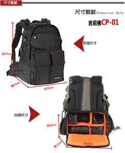 吉尼佛 CP-01