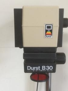 『全网最低』杜斯特135黑白放大机B30