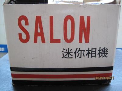 """135""""色狼""""3型(一箱14台)"""
