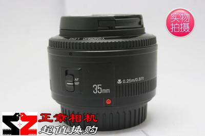 永诺 佳能口 YN 35mm F2大光圈AF镜头 YN 35mm F2定焦镜头