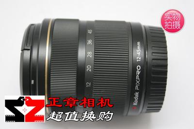 98新 柯达 SZ ED 12-45 mm f/3.5-6.3 AF 变焦镜头 M43口