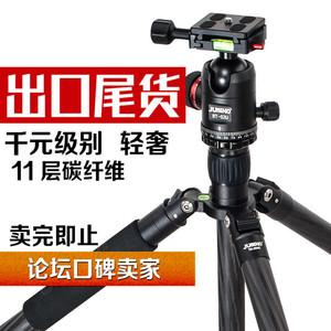 99新 佳鑫悦TK-254C+BT-02U 轻便型三脚架云台套装