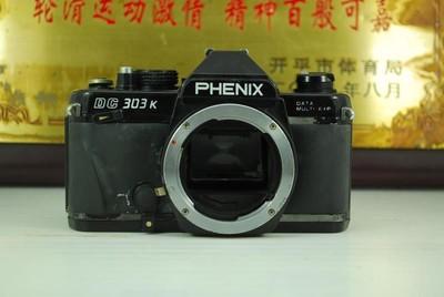 凤凰 DC 303k 135胶卷机械单反相机 胶片机 收藏模型道具