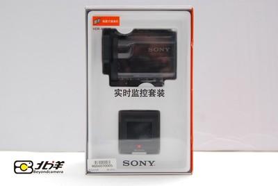 99新索尼HDR AS50R 监控套装全新仅拆封(BG06020005)