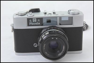中国制造 凤凰205 135旁轴胶片相机