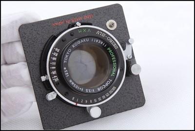 骑士HORSEMAN TOPCOR PRO 105/3.5 6X9座机镜头