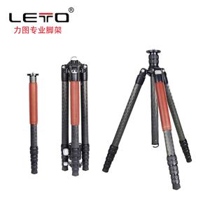 力图三脚架 8层纯碳纤维 承重16kg 专业脚架ZT-2841
