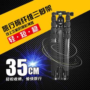 降价转让:轻便的碳纤维三脚架:佳鑫悦 TK-255FC