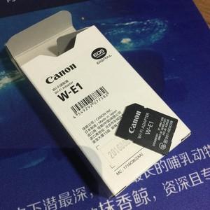 佳能 适配器W-E1 7D2等相机Wi-Fi转发器