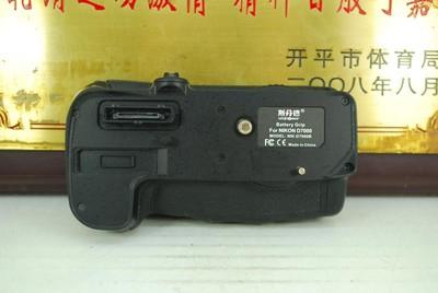 斯丹德 NIK-D7000B 手柄 D810 D800 D750 D610 D7000 D71