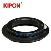 KIPON 徕卡M系列镜头转接哈苏X1D机身转接环 L/M-X1D