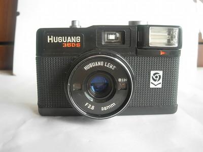 很新湖光牌旁轴相机,收藏使用