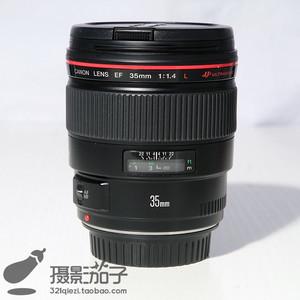 99新佳能 EF 35mm f/1.4L USM#0799[支持高价回收置换]