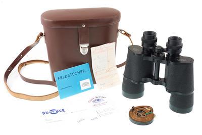 东德蔡司 7X50 双筒望远镜 99新收藏品 带原始收据和说明书