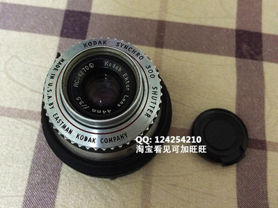 [限广州]珍稀品 Kodak Ektar 44mm F3.5 精改索尼E/FE口 a7 NEX用
