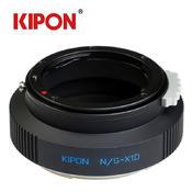 KIPON 尼康F AI G镜头转接哈苏X1D机身 转接环  N/G-X1D